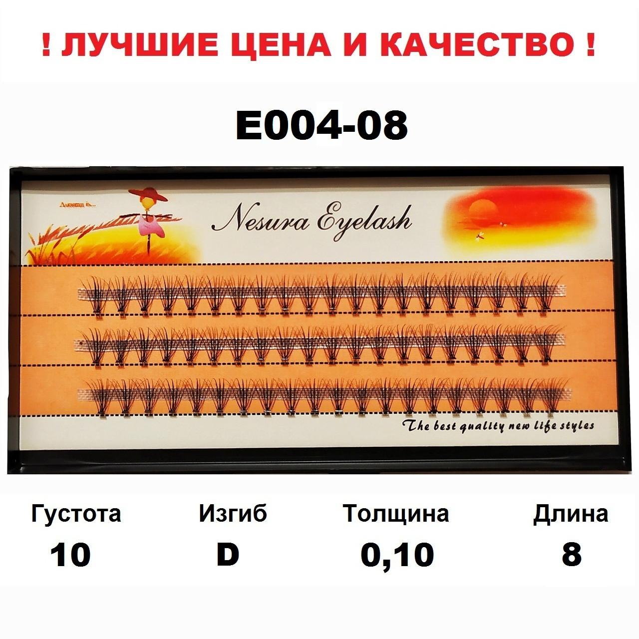 Ресницы Nesura 10D, 8-15 мм, изгиб D, 0,10, 60 пучков 8