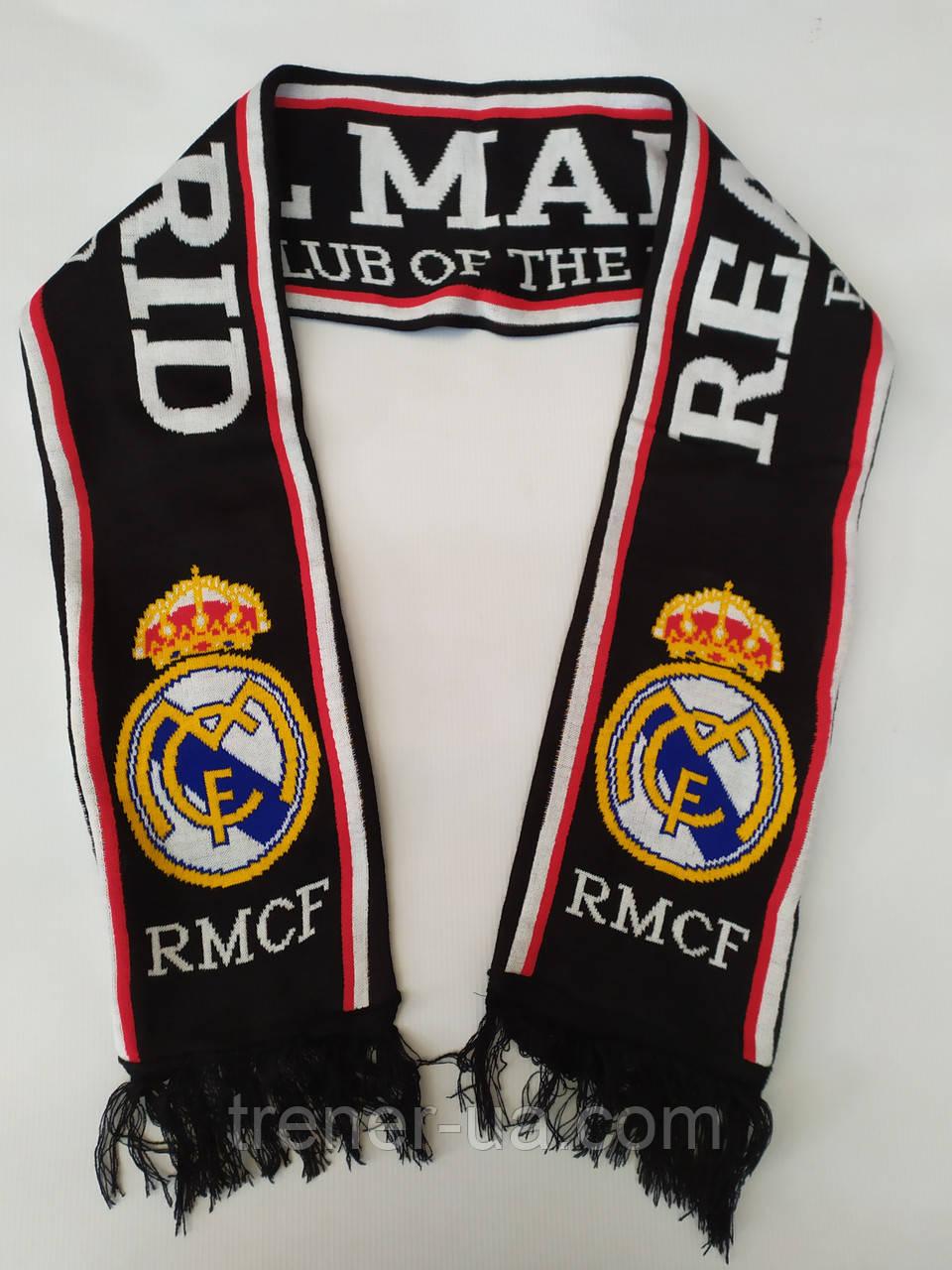 Шарф футбольного клубу Real новий сезон