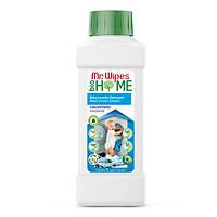 Жидкий стиральный порошок для детских вещей Mr.Wipes Farmasi
