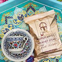 """Кавовий набір """" турецька кава""""-фабрічний, фото 1"""