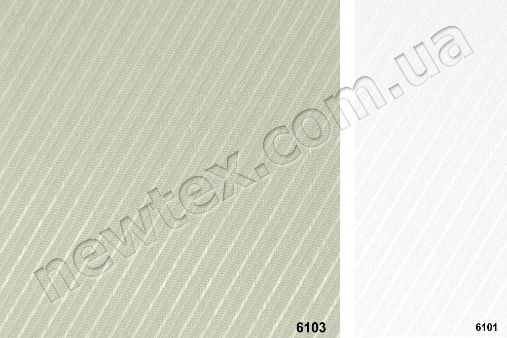 Жалюзи вертикальные 127 мм Made (2 цвета)