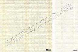 Жалюзи вертикальные 127 мм Beiryt (2 цвета)