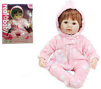 """Кукла реборн """"Real baby"""" 44 см KD181406"""