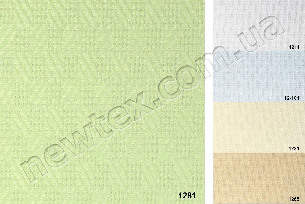 Жалюзі вертикальні 89 мм Macrame (5 кольорів)