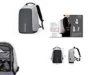 Рюкзак Антивор Bobby серый c защитой от карманников и с USB зарядным устройством