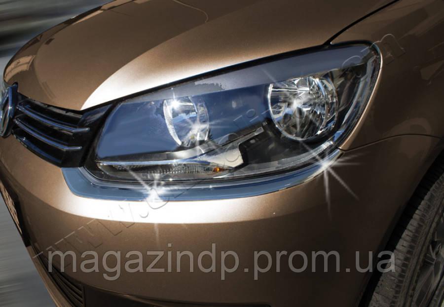 Volkswagen Caddy/Ton (2010-) Накладки под передние фары (реснички) 2шт Код товара: 3818898