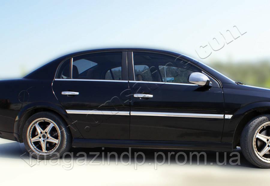 Opel Vectra C Sedan/SW (2002-2008) Молдинг дверной 4шт Код товара: 3818939