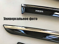 Дефлекторы окон (ветровики) nda Civic 2007-2011 (с хром молдингом) 047hd040201 Код товара: 3818967
