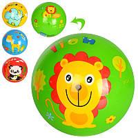 Мяч детский MS 2168, 9 дюймов, рисунок, ПВХ, 85-95г
