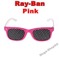 """Детские очки-тренажеры """"Ray-Ban Pink"""". Тренировочные очки для детей"""