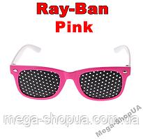 """Детские очки-тренажеры """"Ray-Ban Pink"""" для улучшения зрения. Тренировочные очки для детей. Перфорационные очки"""