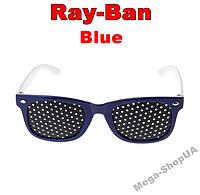 """Детские очки-тренажеры """"Ray-Ban Blue"""". Тренировочные очки для детей"""