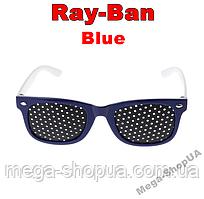 """Детские очки-тренажеры """"Ray-Ban Blue"""" для улучшения зрения. Тренировочные очки для детей. Перфорационные очки"""