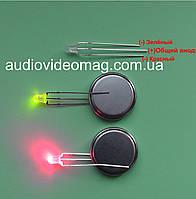 Светодиод 3V 3 мм с общим АНОДОМ, двухцветный, красный и зеленый