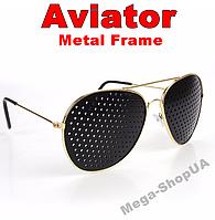 """Очки тренажёры """"Aviator"""" перфорационные.  Очки-тренажёры в металлической оправе, фото 1"""