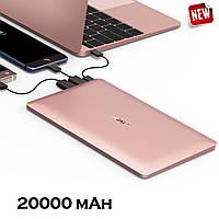 Внешний аккумулятор 20000mAh iWalk Chic (Розовое золото)