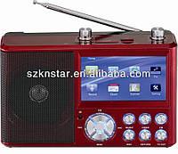 Портативное радио с видео экраном USB NS-155-mp5