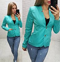 Жакет / пиджак женский длинный рукав на подкладке классический женский арт. S1097 бирюзовый / бирюза / мята