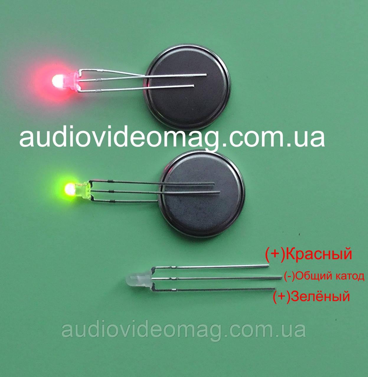 Светодиод 3V 3 мм с общим КАТОДОМ, двухцветный, красный и зеленый