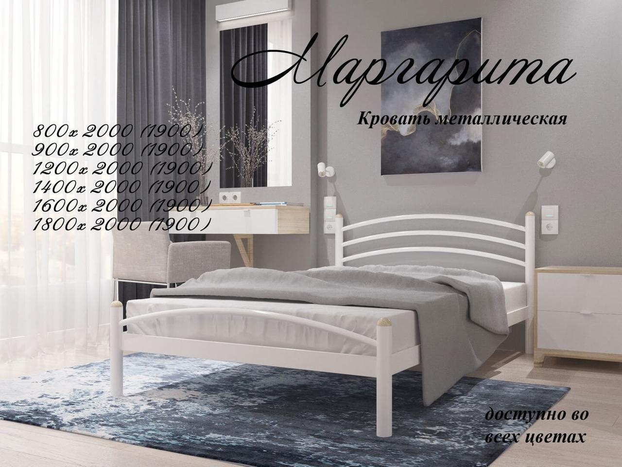 Металлическая кровать Маргарита. ТМ  Металл-Дизайн