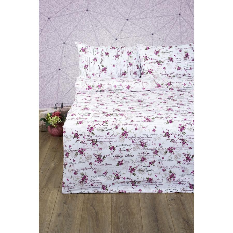 Постельное белье Lotus Ranforce - Mary розовый семейное