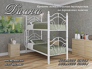 Кровать двухъярусная Диана на деревянных ногах . ТМ Металл-Дизайн