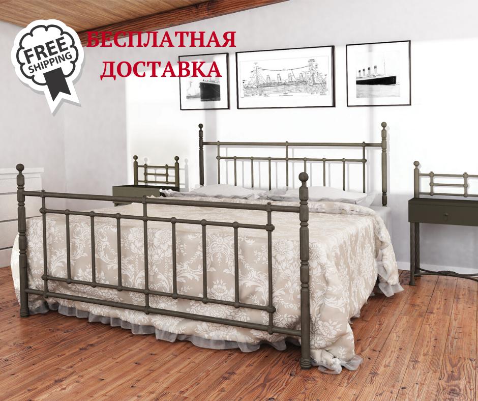 Металлическая кровать Napoli (Неаполь) ТМ Металл-Дизайн