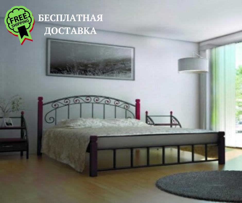 Металлическая кровать Афина ТМ Металл-Дизайн