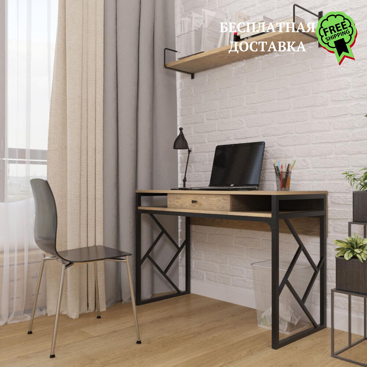 """Письменный стол """"Ромбо""""  Металл-Дизайн"""