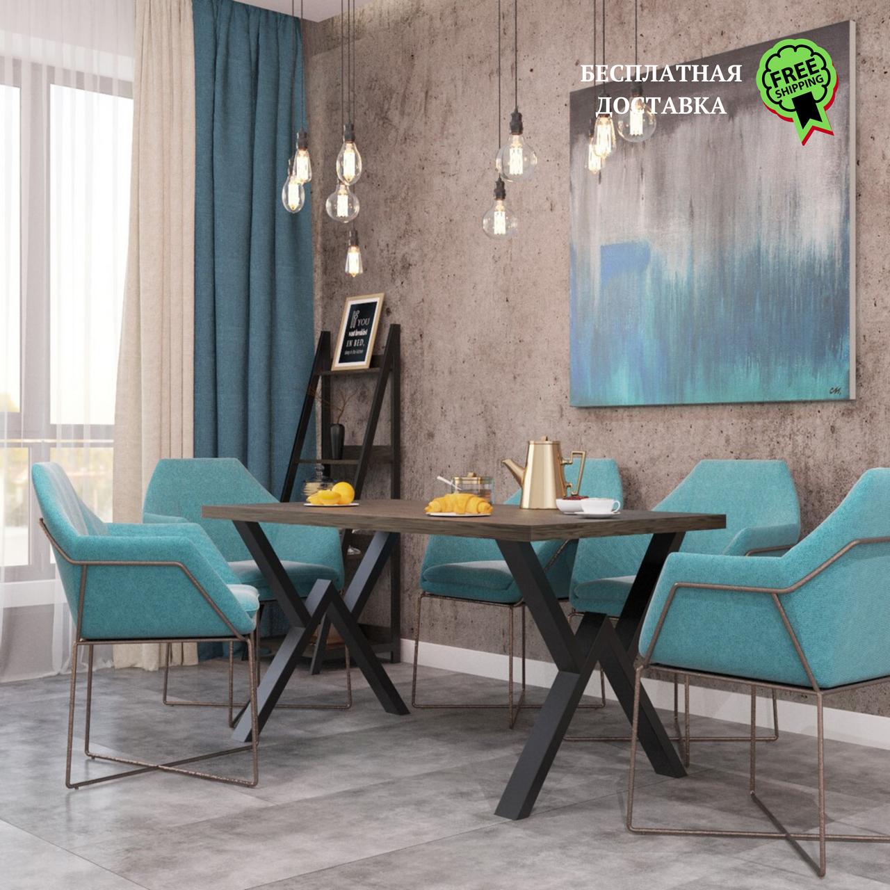 "Обеденный стол ""Виннер 120х75х75"" ТМ Металл-Дизайн"