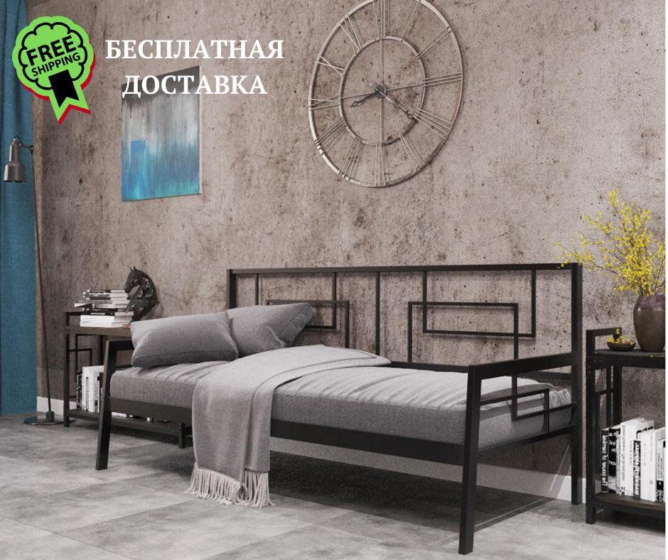 Металлическая диван - кровать Квадро ТМ Металл-Дизайн
