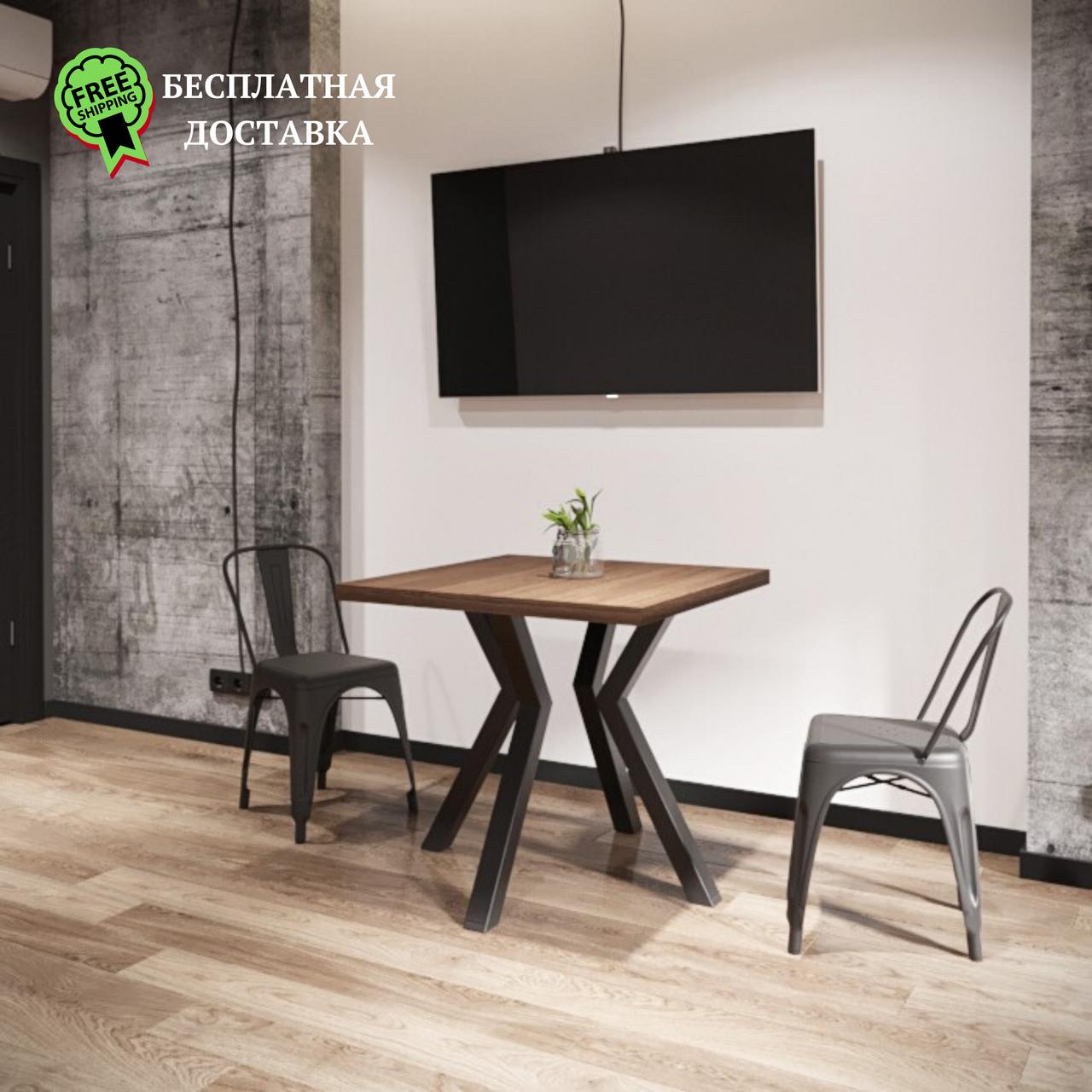 "Обеденный стол ""Свен 4"" Металл-Дизайн"