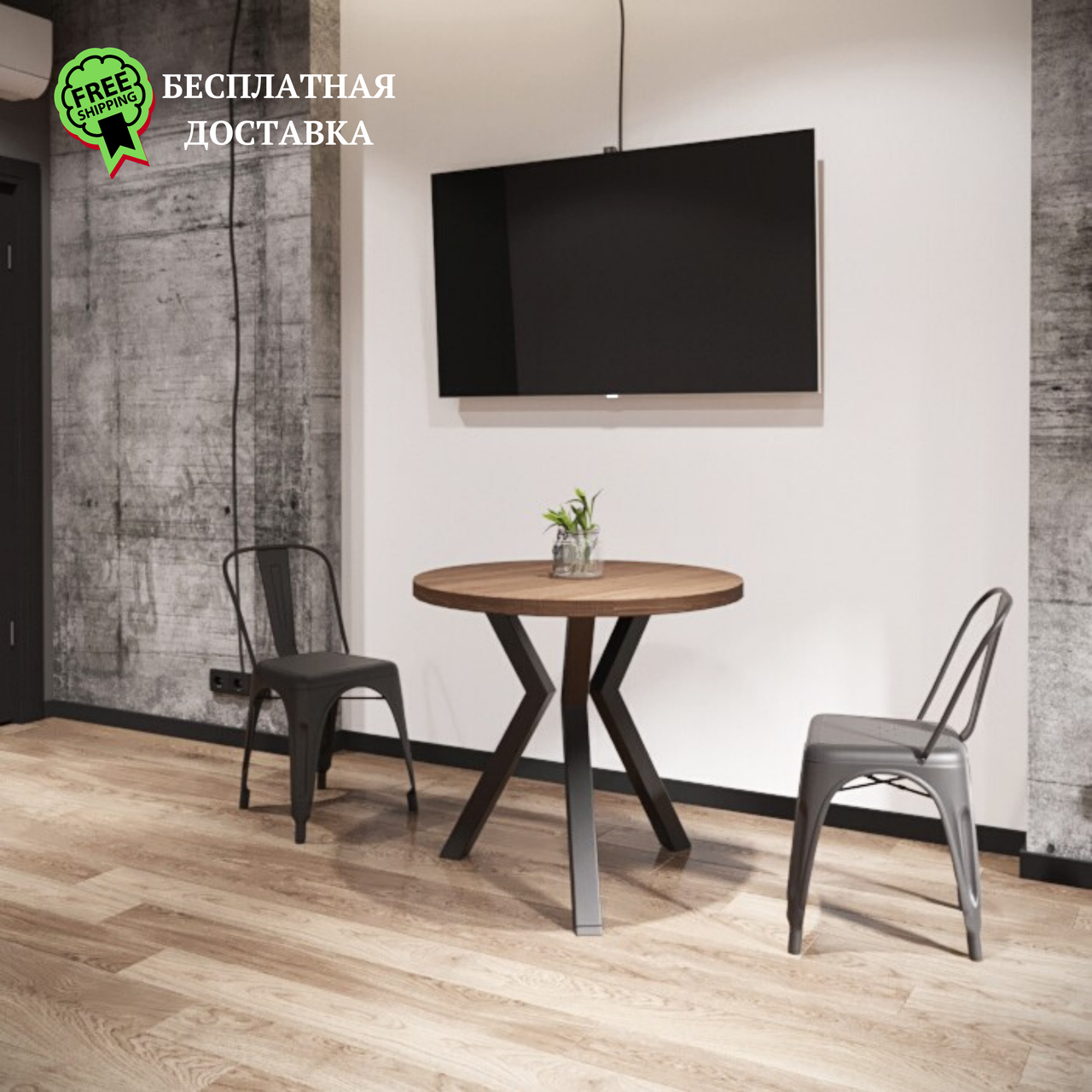 "Обеденный стол ""Свен 3"" Металл-Дизайн"
