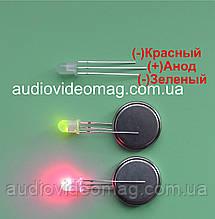 Светодиод 3V 5 мм с общим АНОДОМ, двухцветный, красный и зеленый