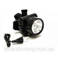 Налобный аккумуляторный фонарь Yj-1829-5 на 5 светодиодов Код товара: 1255518, фото 1