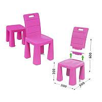 Детский стульчик-табурет (розовый) Doloni (04690/3)