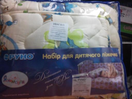 """Постельный комплект (набор в кроватку) для новорожденного 5 единиц """"Я Немовля"""""""