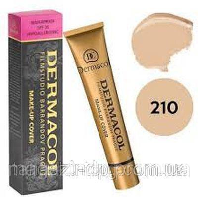 Тональный крем 210 Make-up cover Код товара: 1256029