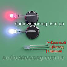 Светодиод 3V 5 мм с общим КАТОДОМ, двухцветный, красный и синий