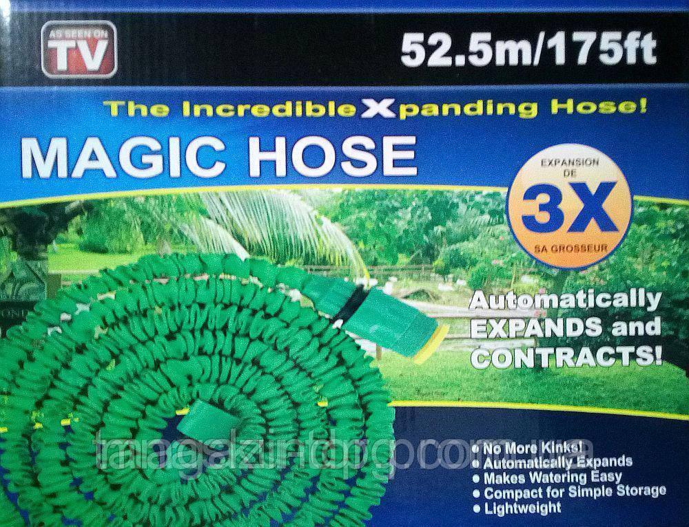 Садовый шланг для полива  52,5 м с распылителем Код товара: 1256194