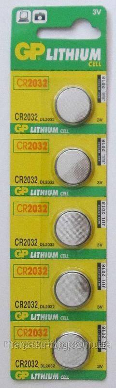 Набор литиевых батареек ,  CR2032 (3V), 5шт Код товара: 1256230