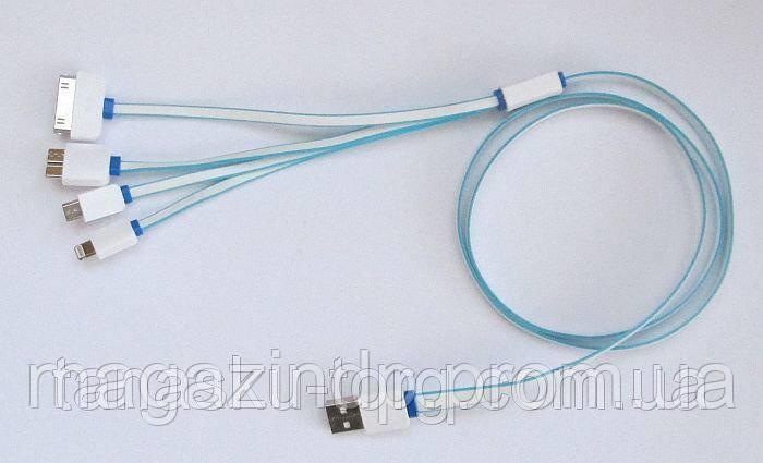 Универсальное зарядное для телефонов 4 в 1 (Ipne 5) Код товара: 1256275
