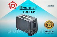 Тостер  Ms-3230, 650Вт Код товара: 1256300, фото 1