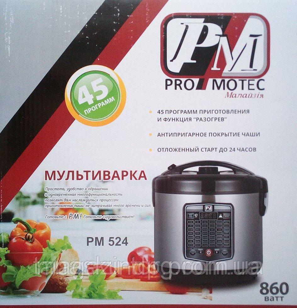 Мультиварка PMotec Pm 524, 45 программ Код товара: 3674224