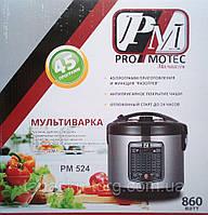 Мультиварка PMotec Pm 524, 45 программ Код товара: 3674224, фото 1