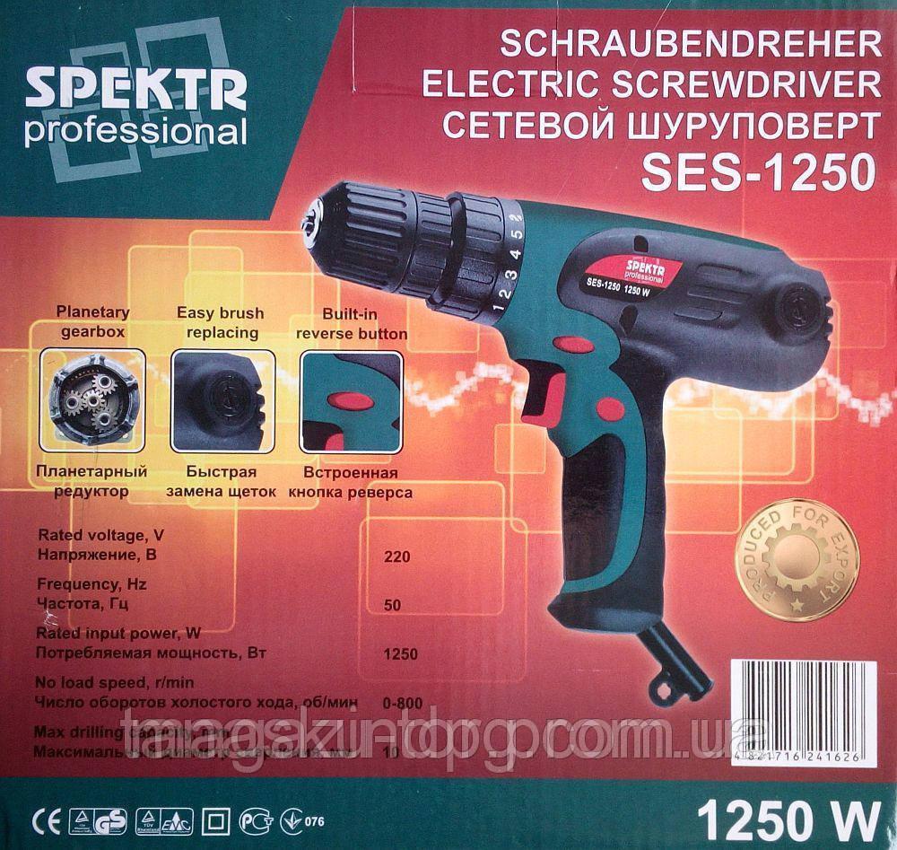 Сетевой шуруповерт Spektr Pfessional Ses-1250 Код товара: 3715023