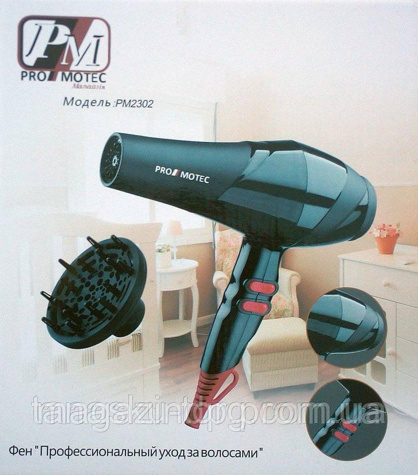 Профессиональный фен для волос Pmotec Pm-2302, 3000Вт Код товара: 3723713