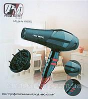 Профессиональный фен для волос Pmotec Pm-2302, 3000Вт Код товара: 3723713, фото 1