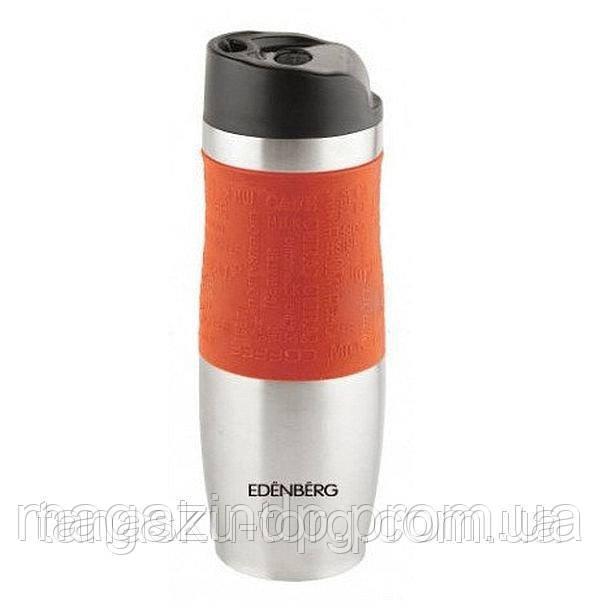 Термокружка термос Eden Eb-627, orange вставка Код товара: 3749461