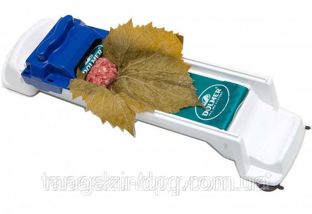 Долмер - устройство для заворачивания долмы и голубцов (dolmer) Код товара: 3799628